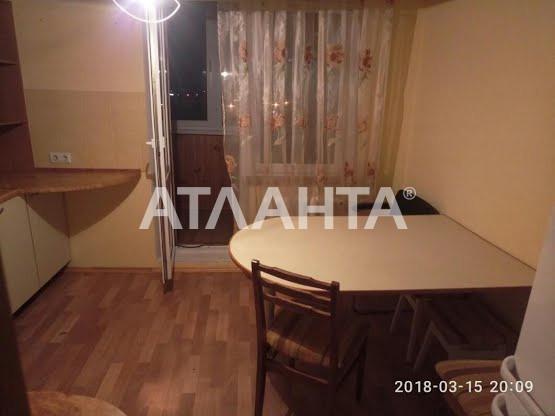 Продается 1-комнатная Квартира на ул. Ул. Радунская — 40 000 у.е. (фото №3)