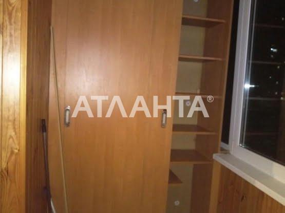 Продается 1-комнатная Квартира на ул. Ул. Радунская — 40 000 у.е. (фото №7)