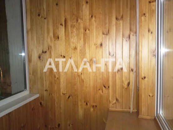 Продается 1-комнатная Квартира на ул. Ул. Радунская — 40 000 у.е. (фото №6)