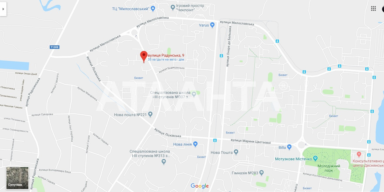 Продается 1-комнатная Квартира на ул. Ул. Радунская — 40 000 у.е. (фото №13)