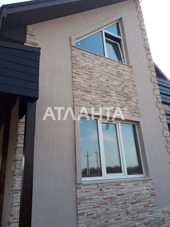 Продается Дом  — 67 000 у.е. (фото №2)