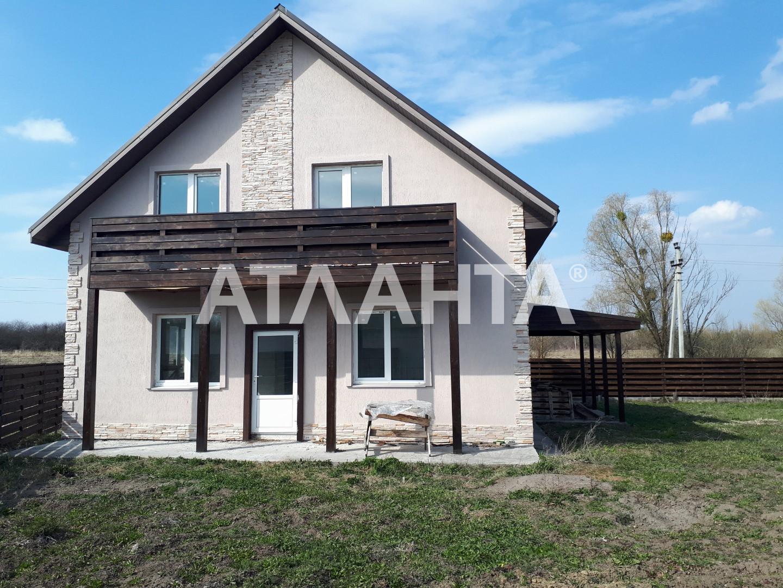 Продается Дом  — 67 000 у.е. (фото №3)