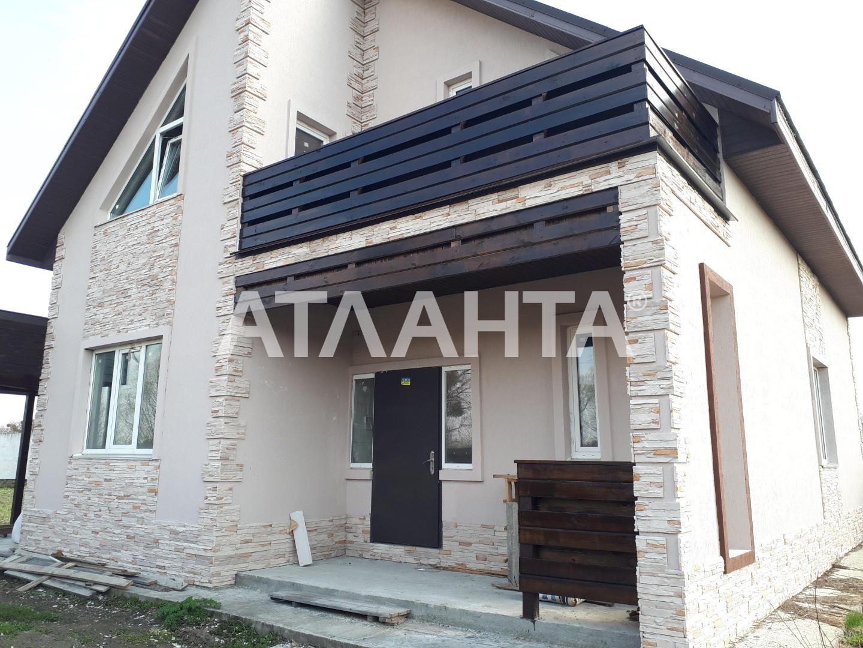 Продается Дом  — 67 000 у.е. (фото №4)