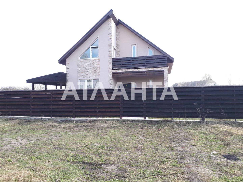 Продается Дом  — 67 000 у.е. (фото №5)