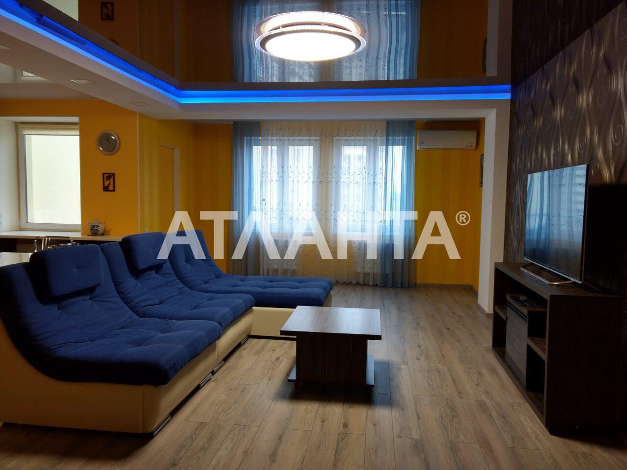 Сдается 4-комнатная Квартира на ул. Ул. Макеевская — 0 у.е./сут.