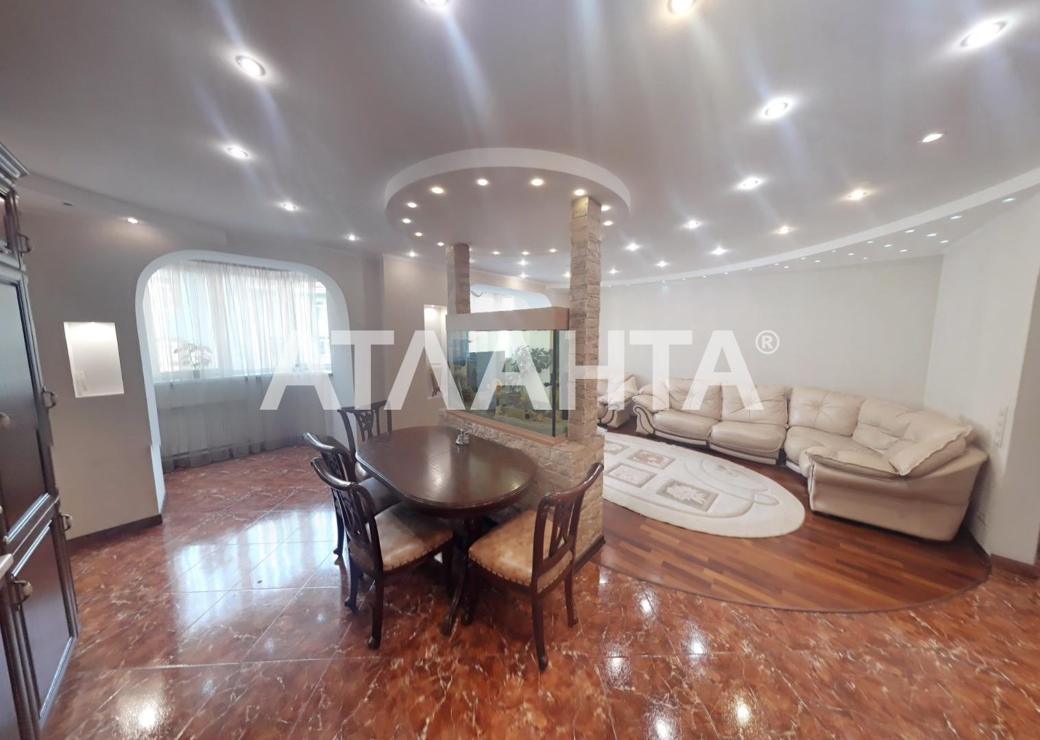 Продается 3-комнатная Квартира на ул. Ул. Вильямса — 118 000 у.е. (фото №4)
