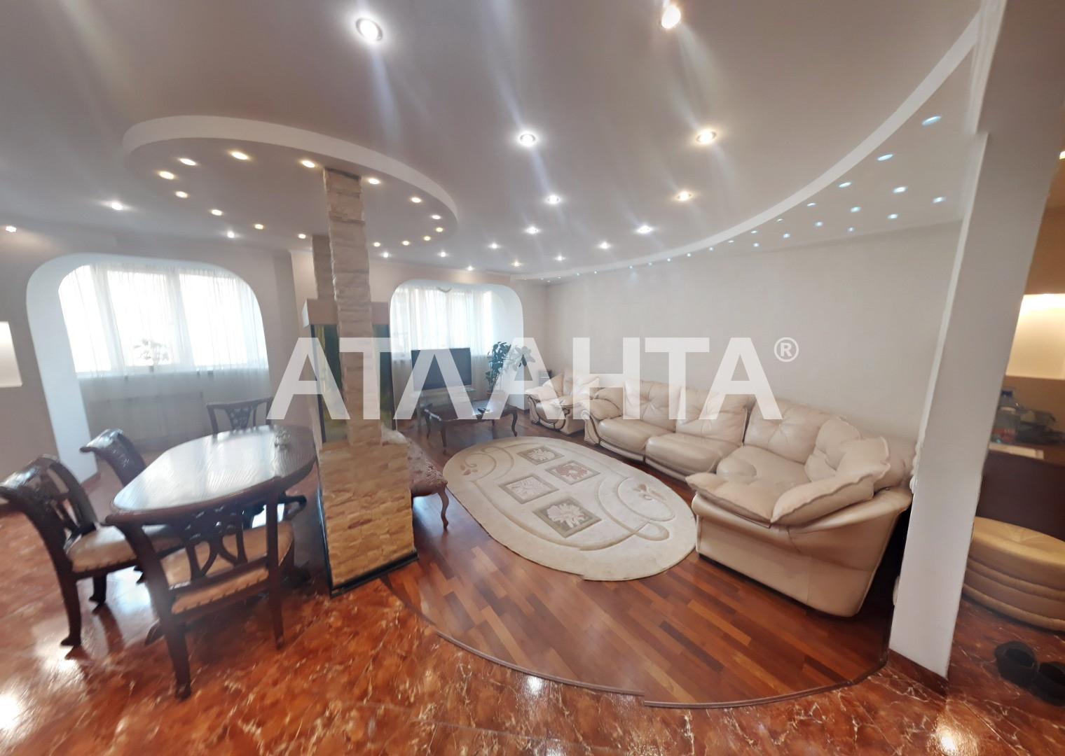 Продается 3-комнатная Квартира на ул. Ул. Вильямса — 118 000 у.е. (фото №16)