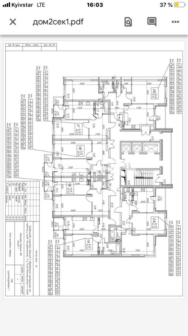 Продается 1-комнатная Квартира на ул. Ясиноватский Пер. — 46 000 у.е. (фото №13)
