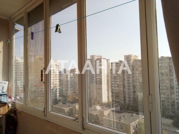 Продается 2-комнатная Квартира на ул. Лариса Руденко — 49 800 у.е.