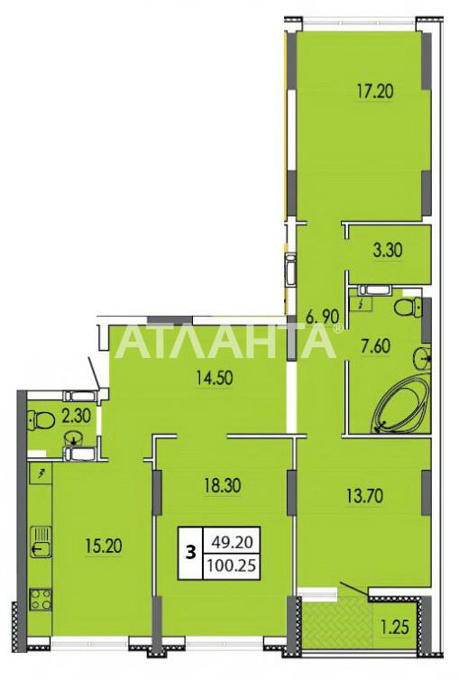 Продается 3-комнатная Квартира на ул. Конева — 115 000 у.е.