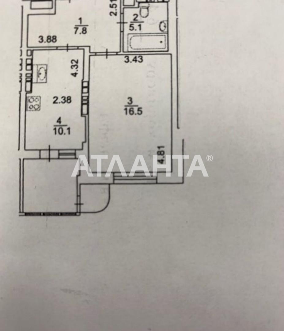 Продается 1-комнатная Квартира на ул. Кондратюка Юрия — 55 000 у.е. (фото №8)