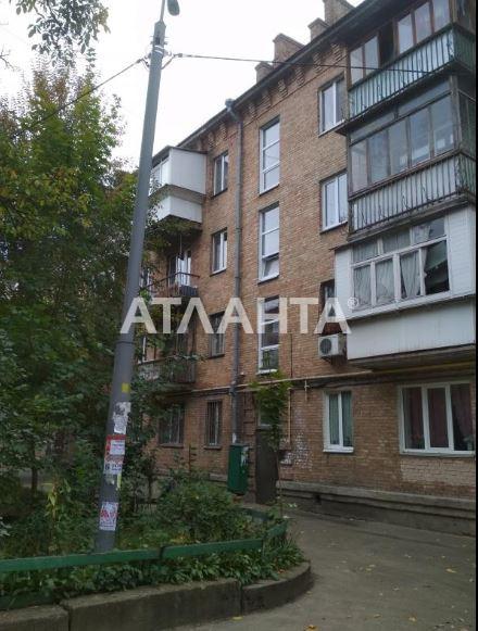 Продается 2-комнатная Квартира на ул. Пер. Ушинского — 33 800 у.е.