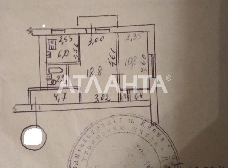 Продается 2-комнатная Квартира на ул. Пер. Ушинского — 33 800 у.е. (фото №14)