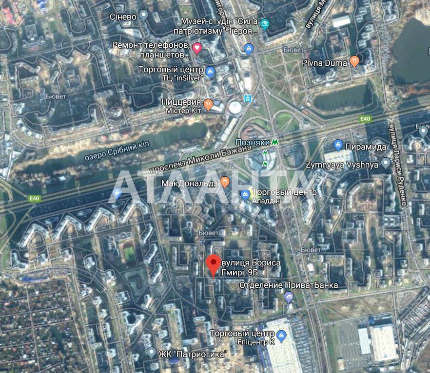 Продается 2-комнатная Квартира на ул. Ул. Бориса Гмыри — 65 000 у.е. (фото №13)