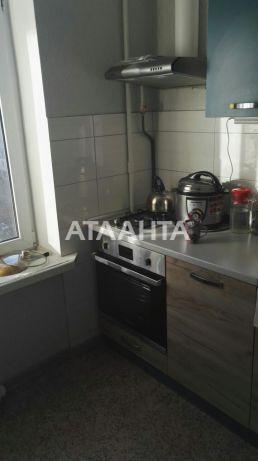 Продается 1-комнатная Квартира на ул. Ул. Каменская — 33 500 у.е. (фото №5)