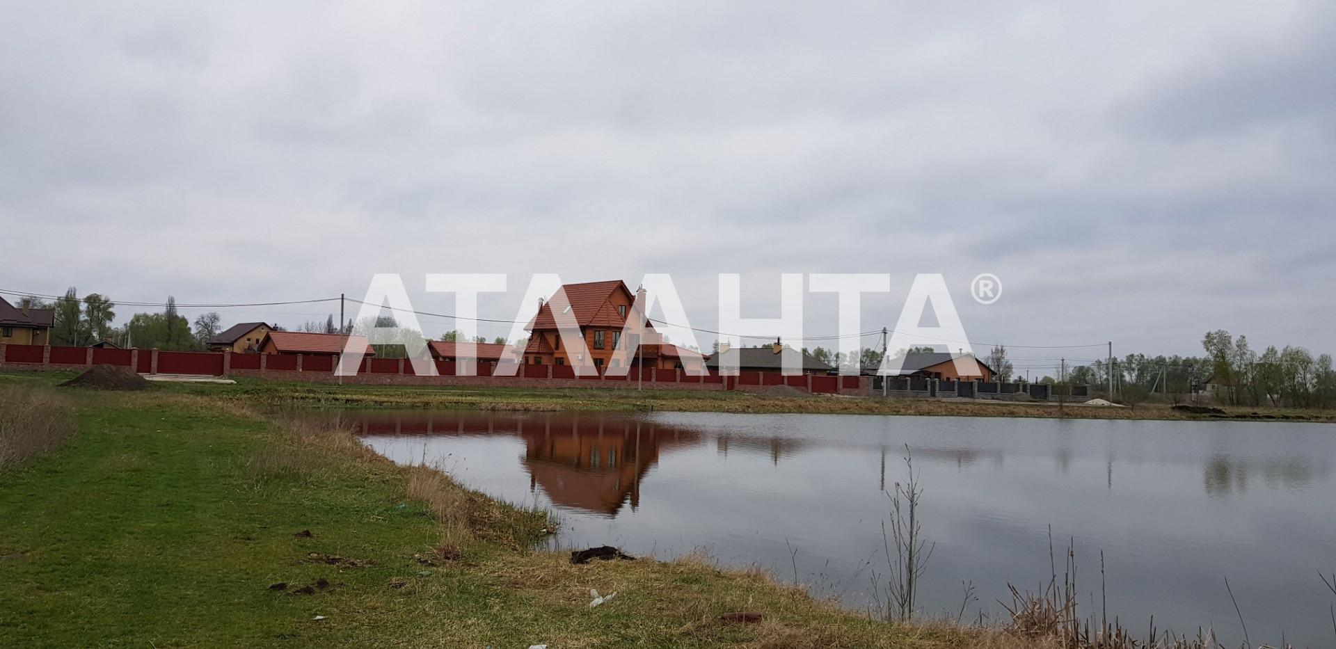 Продается Земельный участок на ул. Пер. Рыльского — 14 990 у.е. (фото №2)