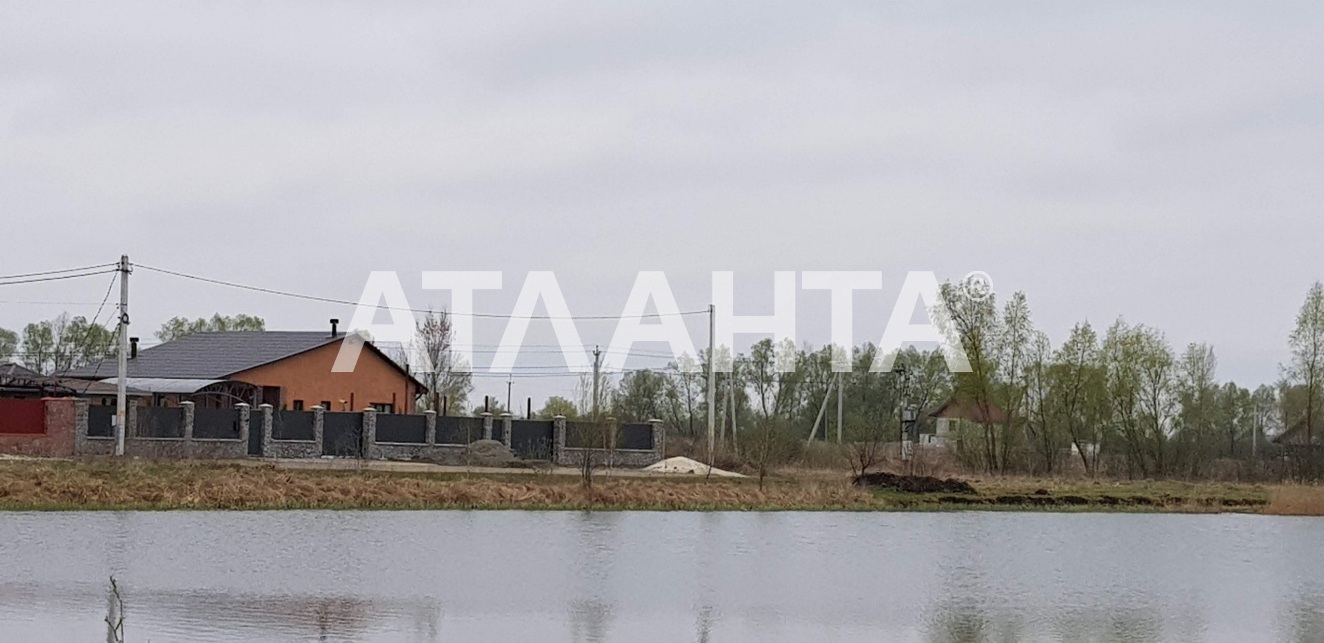 Продается Земельный участок на ул. Пер. Рыльского — 14 990 у.е. (фото №6)
