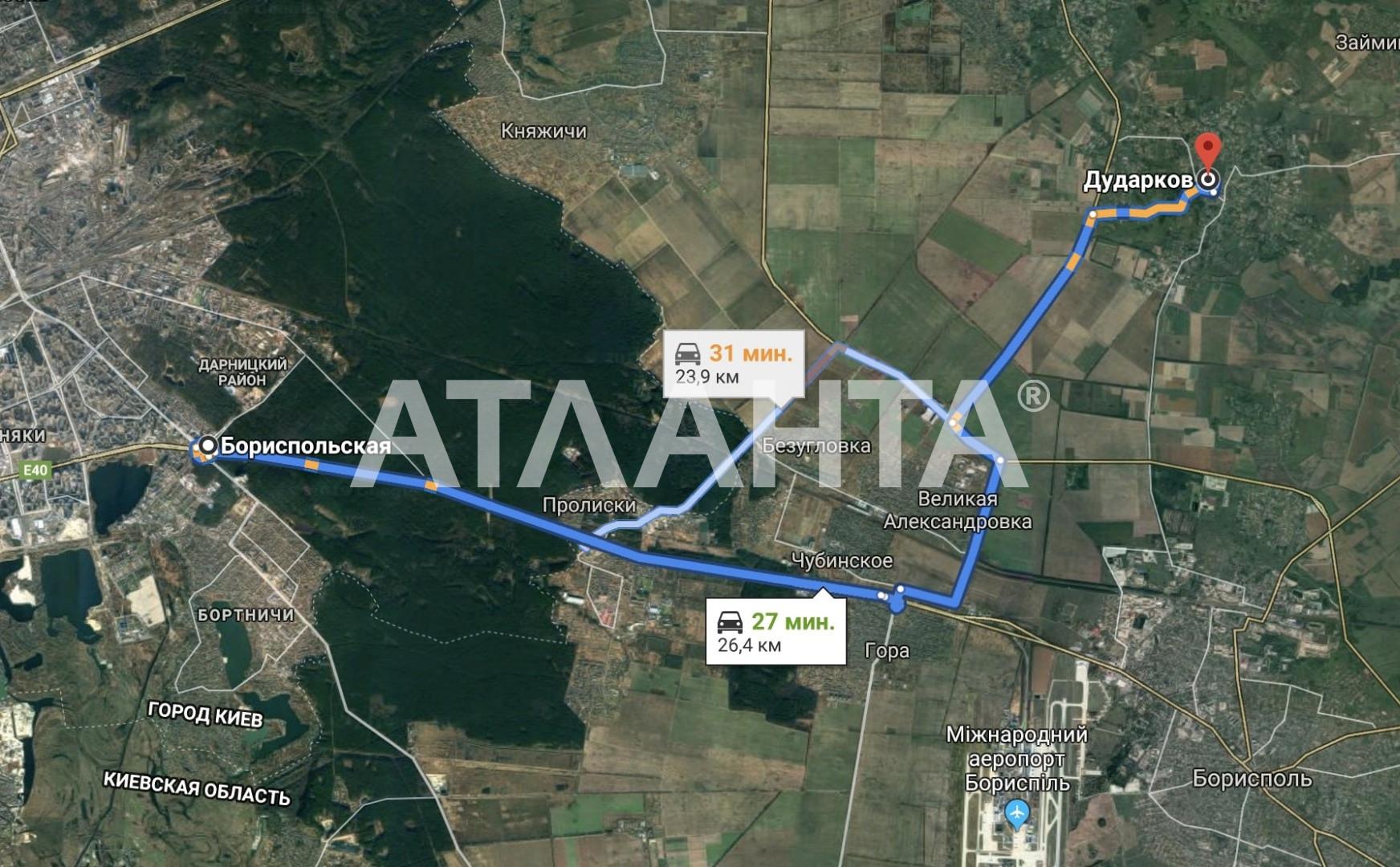 Продается Земельный участок на ул. Пер. Рыльского — 14 990 у.е. (фото №15)