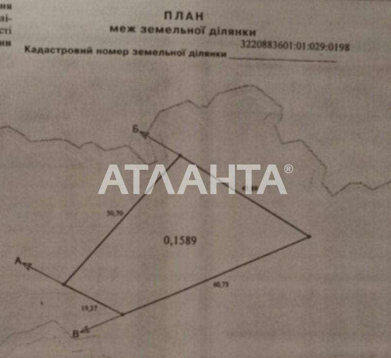 Продается Земельный участок на ул. Пер. Рыльского — 14 990 у.е. (фото №4)