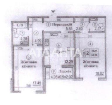 Продается 2-комнатная Квартира на ул. Ул. Ломоносова  — 85 000 у.е. (фото №12)