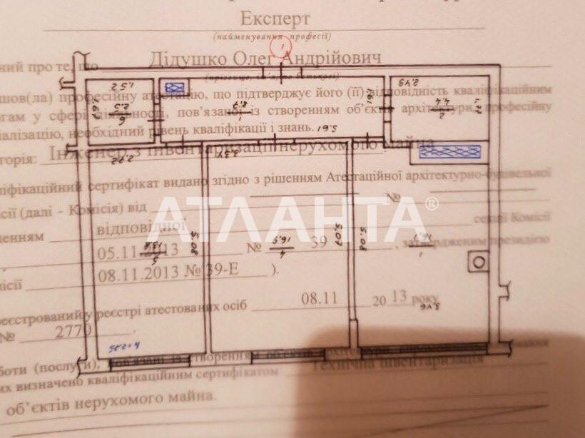 Продается 2-комнатная Квартира на ул. Юнацька — 89 000 у.е. (фото №15)