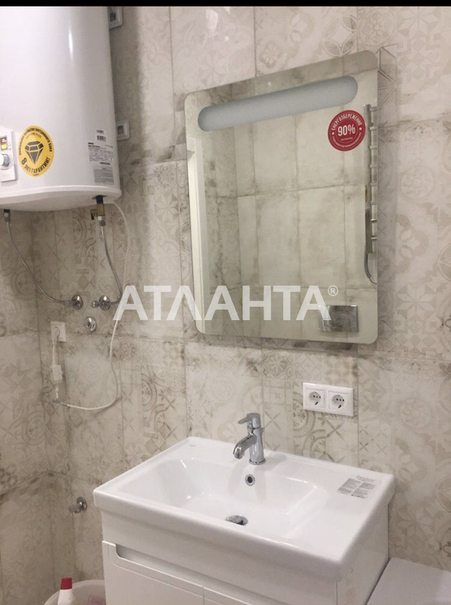 Продается 1-комнатная Квартира на ул. Метрологическая — 55 900 у.е. (фото №13)