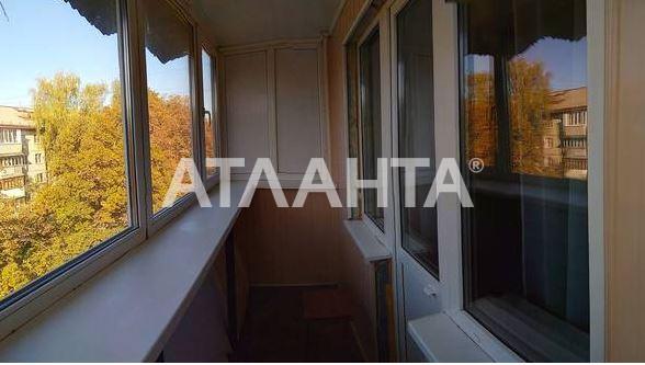 Продается 1-комнатная Квартира на ул. Героев Севастополя — 32 000 у.е. (фото №4)