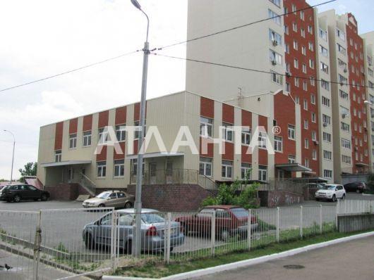 Продается Здание общего назначения на ул. Ул. Кадетский Гай — 800 000 у.е. (фото №2)