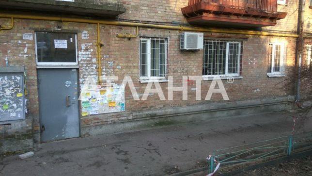 Продается 2-комнатная Квартира на ул. Ул. Вавиловых — 37 000 у.е. (фото №10)