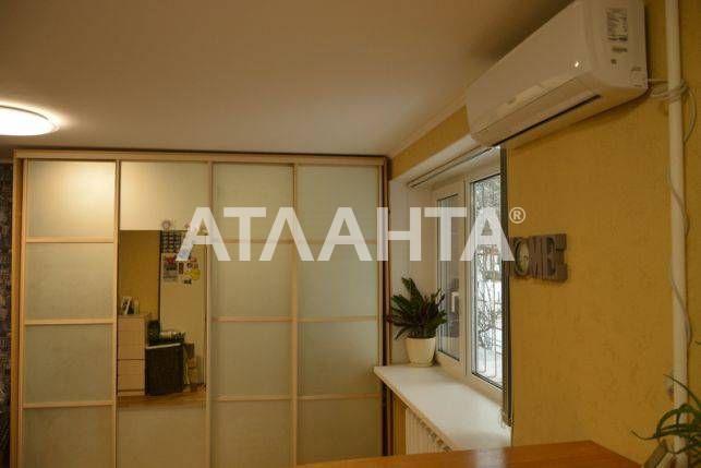 Продается 2-комнатная Квартира на ул. Ул. Вавиловых — 37 000 у.е.