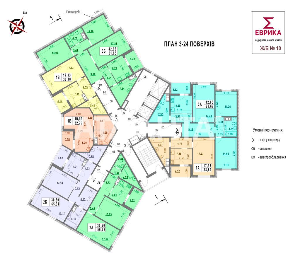 Продается 2-комнатная Квартира на ул. Ул. Ломоносова — 51 000 у.е. (фото №5)