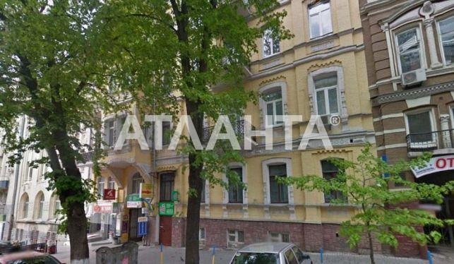 Продается Магазин на ул. Ул. Пушкинская — 195 000 у.е.