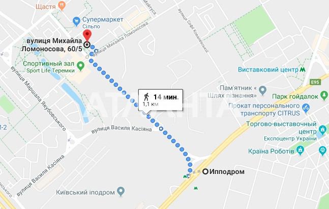 Продается 3-комнатная Квартира на ул. Ул. Ломоносова — 135 000 у.е. (фото №18)