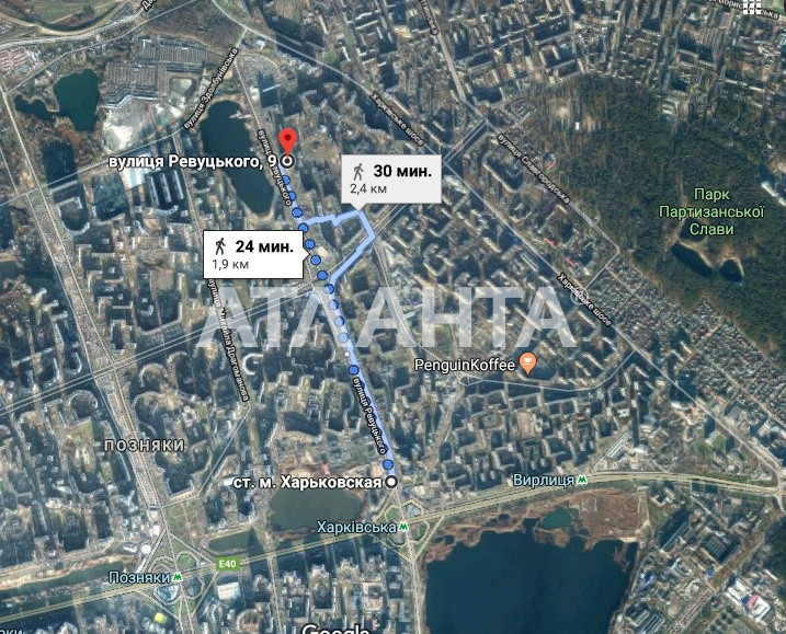 Сдается 2-комнатная Квартира на ул. Ул. Ревуцкого — 0 у.е./сут. (фото №13)