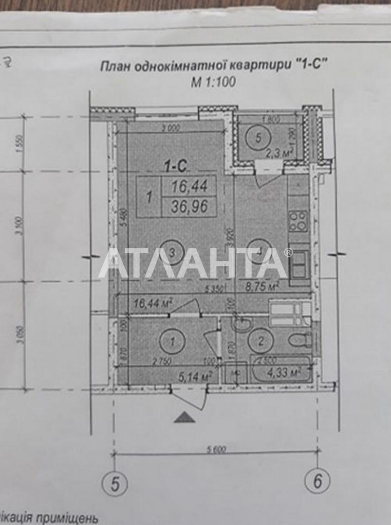 Продается 1-комнатная Квартира на ул. Ул. Калнышевского — 55 000 у.е. (фото №10)