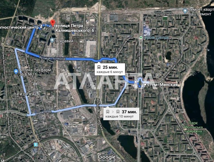 Продается 1-комнатная Квартира на ул. Ул. Калнышевского — 55 000 у.е. (фото №14)