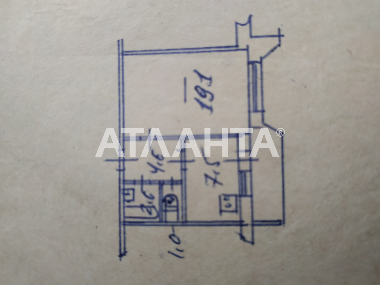 Продается 1-комнатная Квартира на ул. Ул. Героев Днепра — 42 000 у.е. (фото №11)