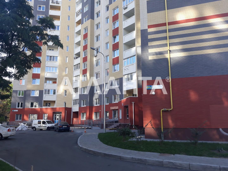 Продается 1-комнатная Квартира на ул. Ул. Ломоносова — 38 000 у.е.