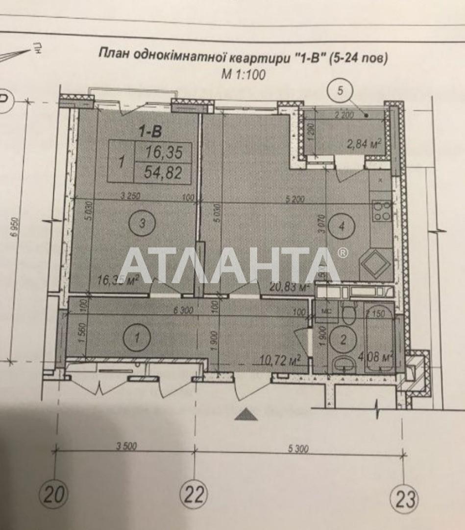 Продается 1-комнатная Квартира на ул. Ул. Калнышевского — 57 000 у.е. (фото №12)