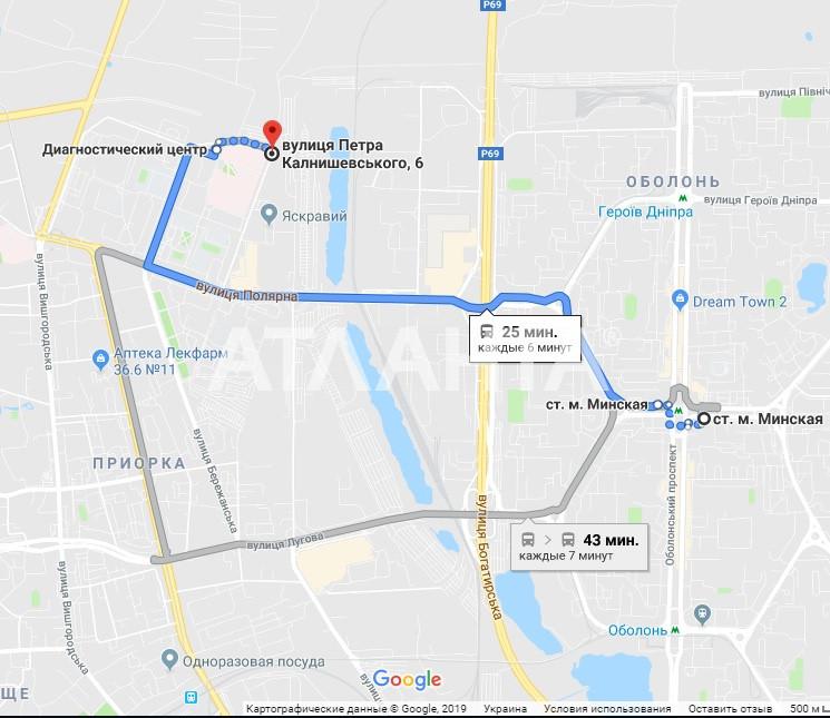 Продается 1-комнатная Квартира на ул. Ул. Калнышевского — 57 000 у.е. (фото №13)