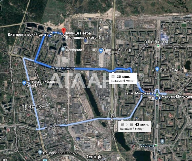 Продается 1-комнатная Квартира на ул. Ул. Калнышевского — 57 000 у.е. (фото №14)