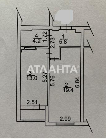 Продается 1-комнатная Квартира на ул. Лобачевского Пер. — 40 000 у.е. (фото №10)