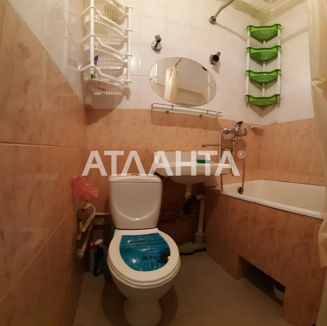 Продается 1-комнатная Квартира на ул. Проспект Правды — 28 000 у.е. (фото №6)