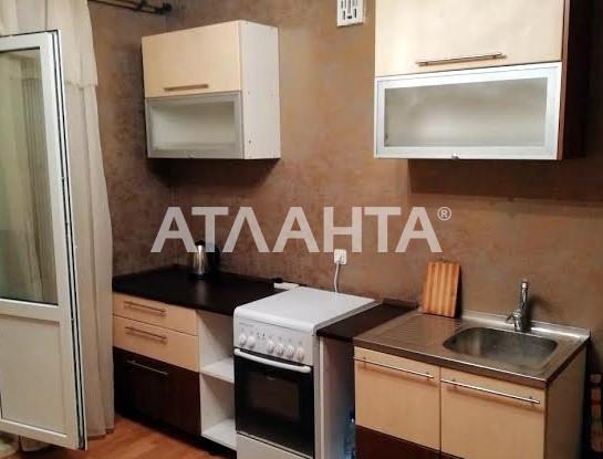 Продается 1-комнатная Квартира на ул. Ул. Милославская — 35 000 у.е.