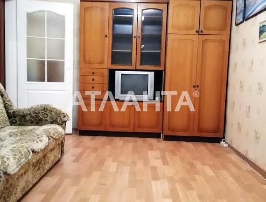 Продается 1-комнатная Квартира на ул. Ул. Милославская — 35 000 у.е. (фото №3)