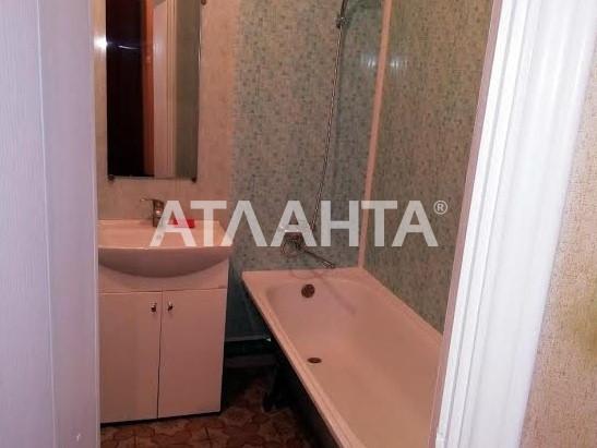 Продается 1-комнатная Квартира на ул. Ул. Милославская — 35 000 у.е. (фото №5)