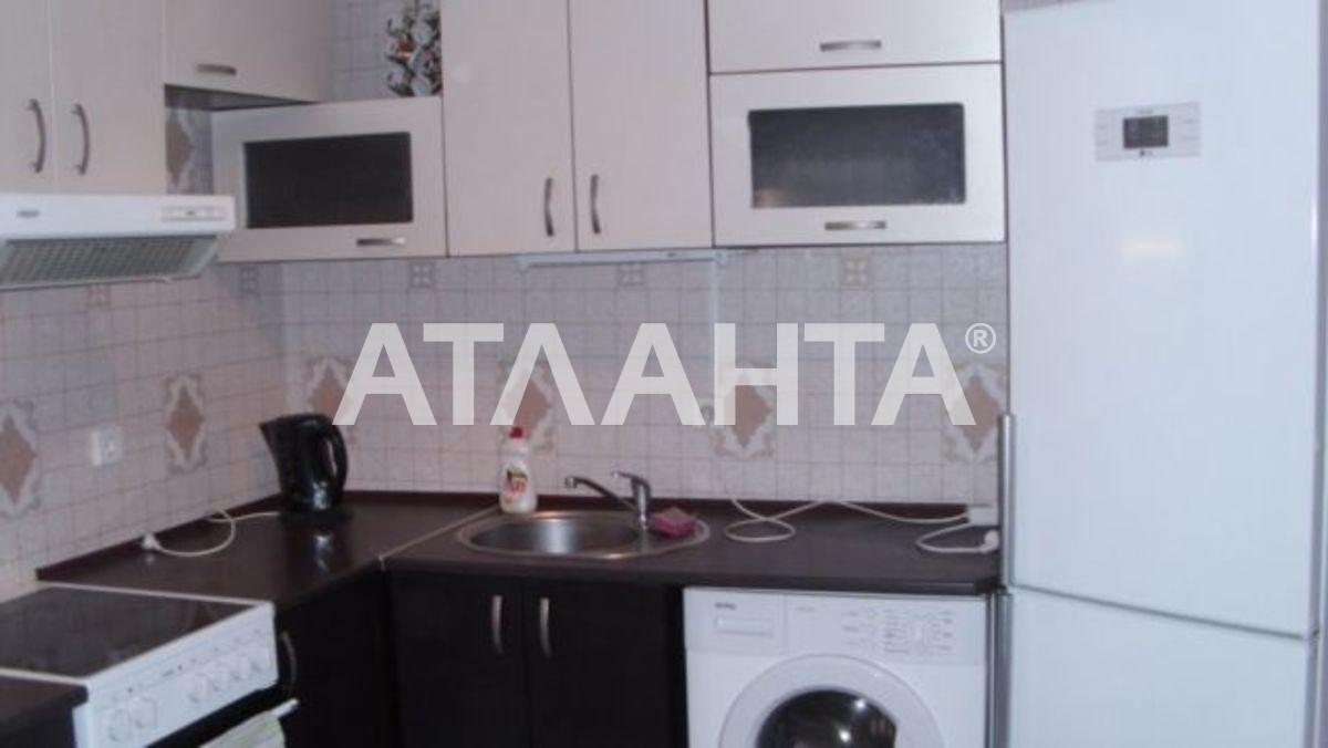 Продается 2-комнатная Квартира на ул. Ул. Бальзака — 53 000 у.е.