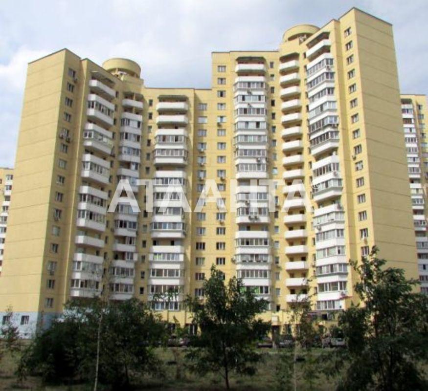 Продается 2-комнатная Квартира на ул. Ул. Бальзака — 53 000 у.е. (фото №6)