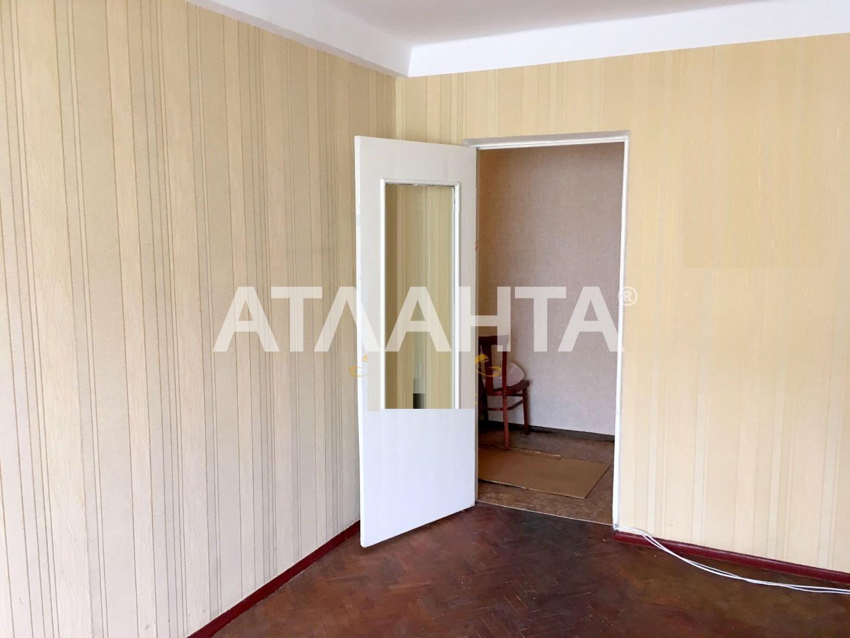 Продается 3-комнатная Квартира на ул. Бульв. Дружбы Народов — 70 000 у.е.