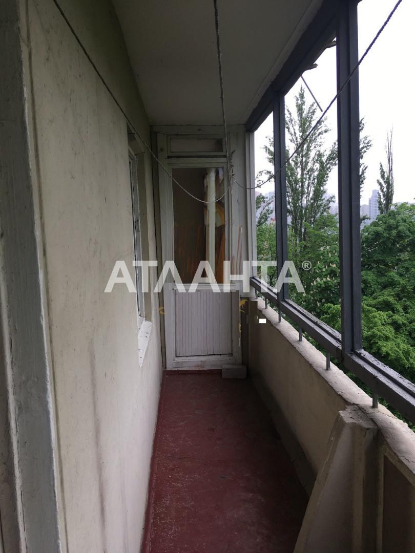 Продается 3-комнатная Квартира на ул. Бульв. Дружбы Народов — 70 000 у.е. (фото №7)
